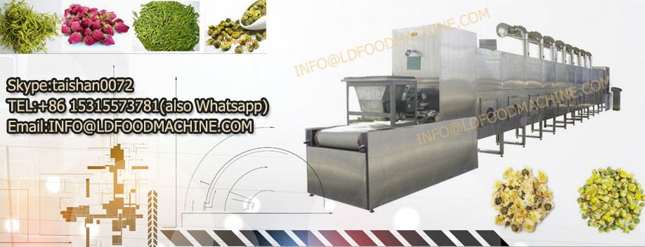 electric coffee bean roasting machinery,gas coffee roasting machinery