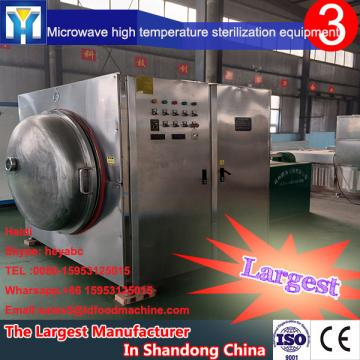 Microwave Soybean meal drying machine