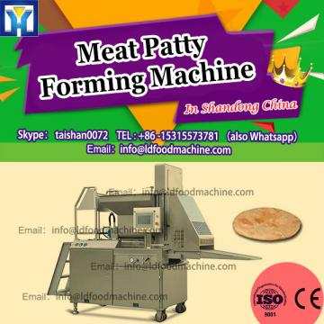 small scale Automatic Beef Shrimp Meat Hamburger Burger Patty make machinery produced by LD