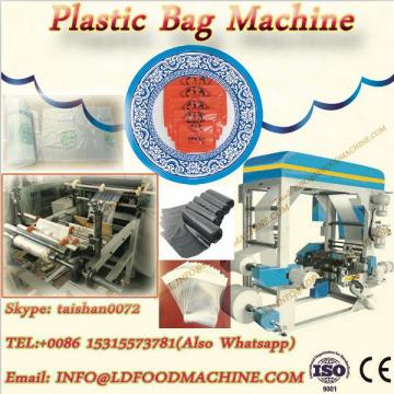 High-speedTwo-line Hot Cutting Plastic Bag make machinery