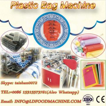 Full Auto Two-line 8-folding Coreless Roll Plastic Garbage Bag make machinery