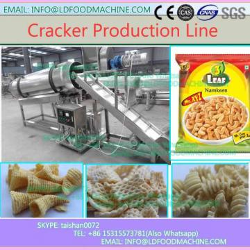 The Biscuit manufacturing machinery in China