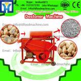 cocoa bean soybean destoner machinery