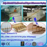 Cardboard microwave drying sterilization equipment