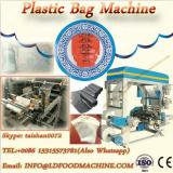 Full Auto Two-line 8-folding Coreless Rolled Garbage Bag make machinery