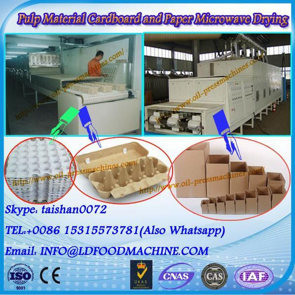 Industrial microwave paper bag dryer equipment #1 image