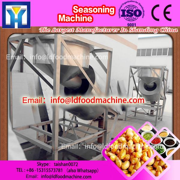 China Stainless Steel Puffed Corn Rice Snack Flavor Coating machinery #1 image