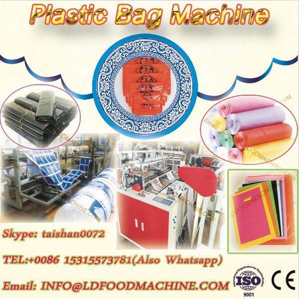 Plastic Glove make machinery #1 image