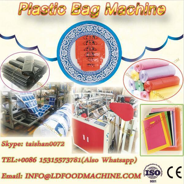 Two-lines Heat Sealing and Heat Cutting make Bag machinery #1 image