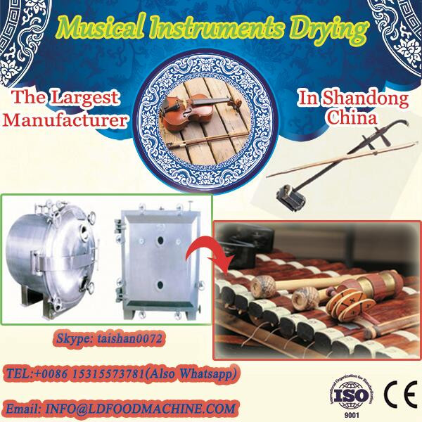 Industrial Tea Steaming machinery /Tea Sterilization machinery/Microwave Dryer