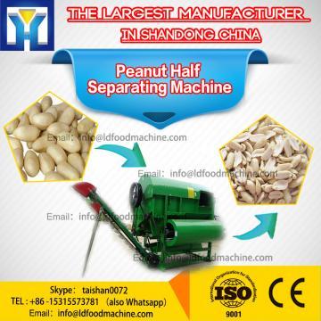 High Efficiency Peanut Half Separating machinery 200KG / h