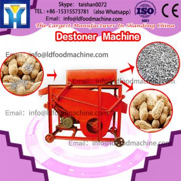 Paddy Destoner with self-cleaning sieves