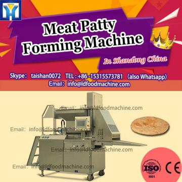 for small business new multi-function automatic burger meat Patty machinery overseas service available