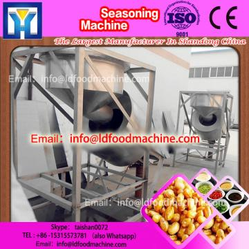 China Stainless Steel Puffed Corn Rice Snack Flavor Coating machinery