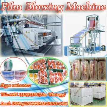 HLDE/LLDE film blown machinery for plastic bag