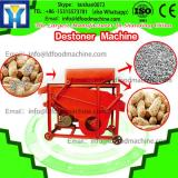 cocoa bean soybean destoner machinery