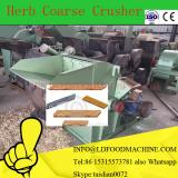 2017 pharmaceutical herb coarse crusher ,herb pulverizer machinery ,stainless steel crusher