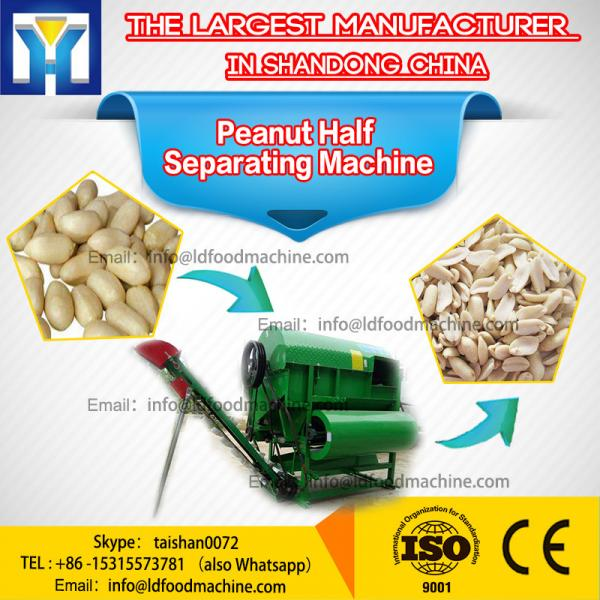 High Efficient dehydration800kg / h Peanut Half Separating machinery #1 image