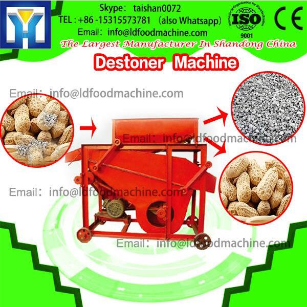 Electric Wheat Stoning machinery , Grain Processing Equipment 2000 kg / h #1 image
