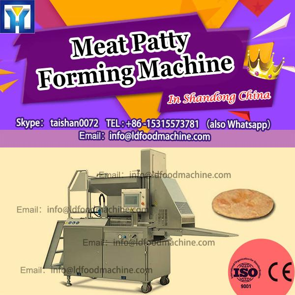 high efficiency chicken beef pork fish automatic burger Patty machinery overseas service available #1 image