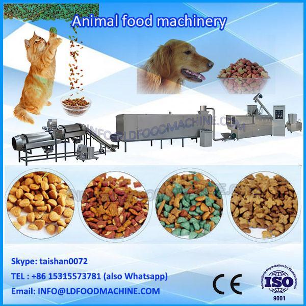 dried kibble dog food extruder #1 image