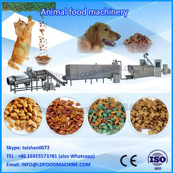 quality fish feed/pet feed machinery/150kg/h double extruder #1 image