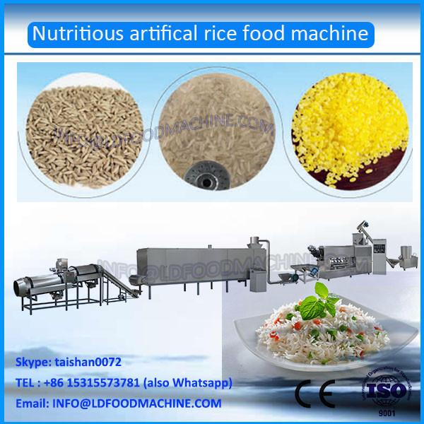 2016 new LLDe artificial rice manufacturing machinerys/nutritional rice food machinerys manufacturer/instant rice make line #1 image