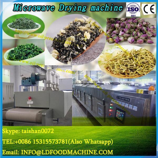 Chrysanthemum/sunflower microwave drying equipment #1 image