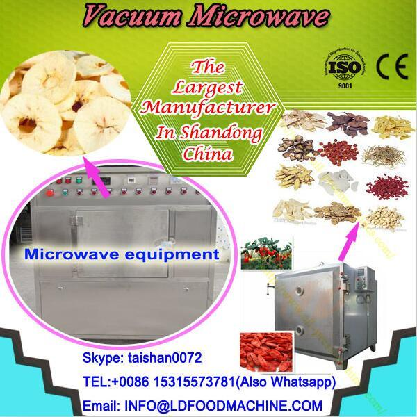 Professional batch type vacuum industrial microwave oven #1 image