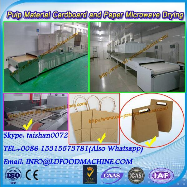 Egg tray industrial tunnel belt type microwave drying machine #1 image
