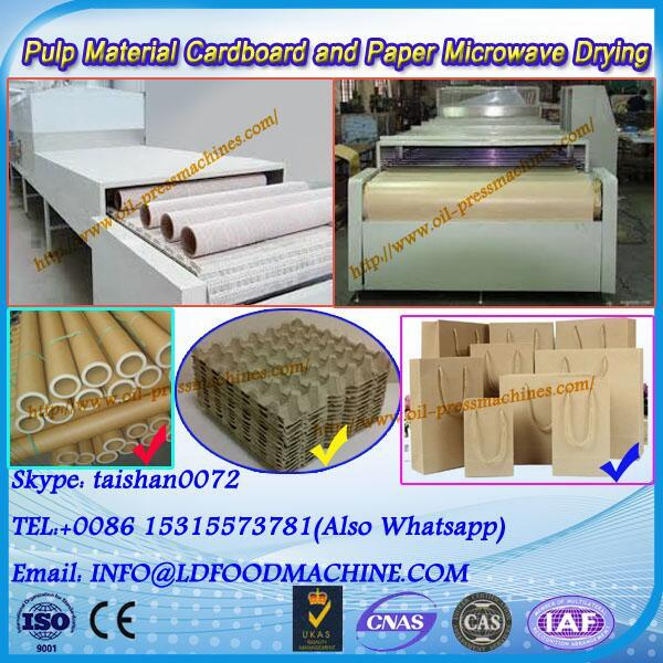 Tunnel continuous conveyor belt type egg tray dry and sterilizing microwave machine #1 image