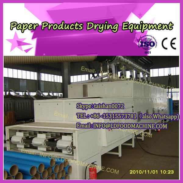 Tunnel LLDe paper round pipe microwave drying equipment #1 image