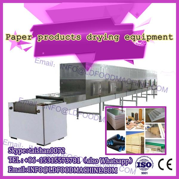 Paper tube microwave drying equipment #1 image