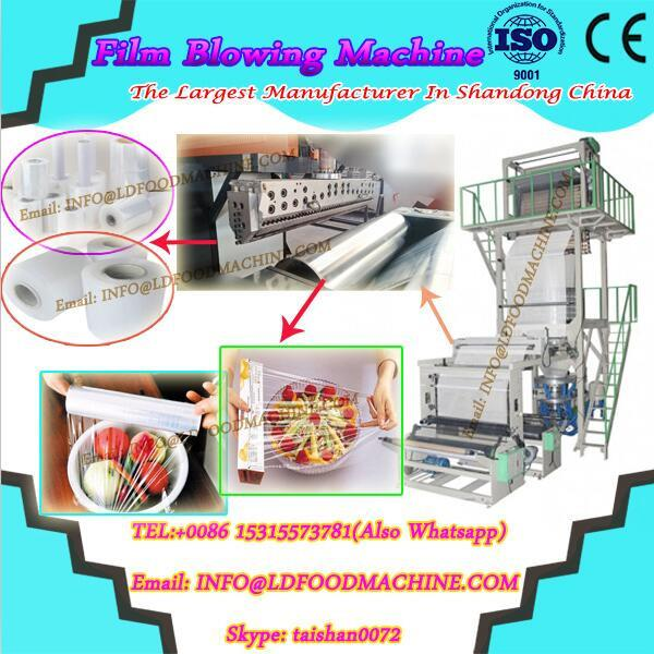 Three-layer Co-extrusion Blow Film machinery with IBC system and Auto Roll Changer #1 image
