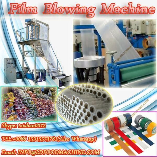 Three-layer Co-extrusion Blow Film Extruder with IBC system and Auto Roll Changer #1 image