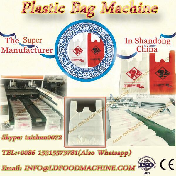 Computer Control One-line Hot Sealing and Hot Cutting Bag machinery #1 image