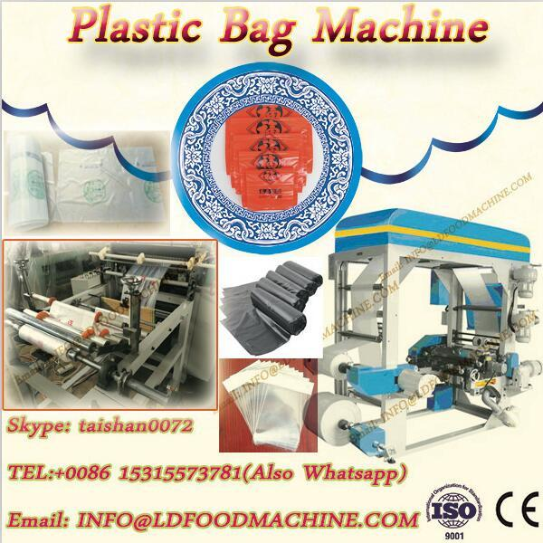 Four-line Bottom Sealing and Cutting Bag machinery with Auto belt Conveyor #1 image