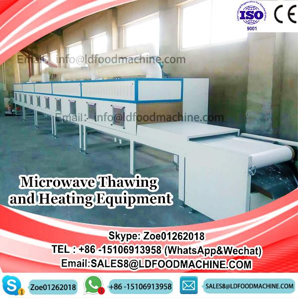 Microwave Thawing and Heating Egg yolk Curing and drying Equipment #1 image
